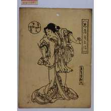 Utagawa Yoshitaki: 「忠孝美名伝」「吉田松若 中村翫雀」 - Waseda University Theatre Museum