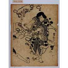 Utagawa Yoshitaki: 「鳥居亦助」「嵐吉三郎」 - Waseda University Theatre Museum
