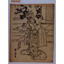 Utagawa Yoshitaki: 「娘おこま」「藤川友吉」 - Waseda University Theatre Museum