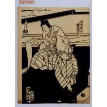 Utagawa Yoshitaki: 「小栗判官 実川延三郎」 - Waseda University Theatre Museum