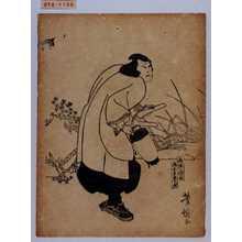 Utagawa Yoshitaki: 「石井源蔵」「尾上多見蔵」 - Waseda University Theatre Museum
