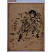 Utagawa Yoshitaki: 「狩人宗太郎 嵐吉三郎」 - Waseda University Theatre Museum