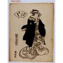 歌川芳滝: 「遊君夕ぎり 嵐璃寛」 - 演劇博物館デジタル