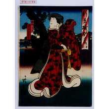 Utagawa Kunikazu: 「行平磯馴松 一世一代」「松風亡霊」「中山なんし」 - Waseda University Theatre Museum
