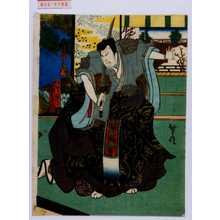 広信: 「伊勢ノ新九郎」「嵐吉三郎」 - Waseda University Theatre Museum