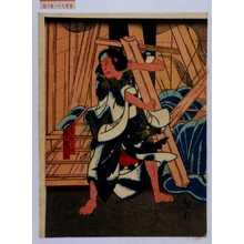 広信: 「宮本無三四」「嵐璃☆」 - Waseda University Theatre Museum