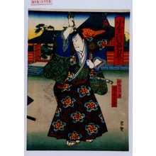 宗広: 「小倉の色紙」「笹原左門之介」「嵐吉三郎」 - Waseda University Theatre Museum