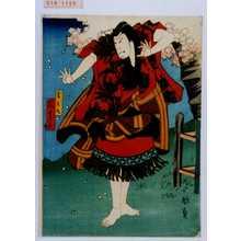 Utagawa Kunikazu: 「松王丸」「嵐吉三郎」 - Waseda University Theatre Museum