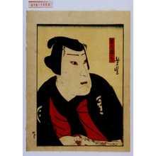 Utagawa Yoshitoyo: 「笹の権三郎」 - Waseda University Theatre Museum