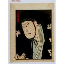 Utagawa Hirosada: 「高ノ師直」 - Waseda University Theatre Museum