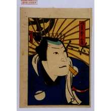 Kano Shugen Sadanobu: 「田葉粉ヤ三吉」 - Waseda University Theatre Museum