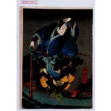 歌川芳豊: 「伴田右衛門」 - 演劇博物館デジタル