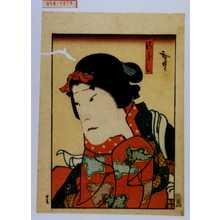 Utagawa Hirosada: 「さらし」 - Waseda University Theatre Museum