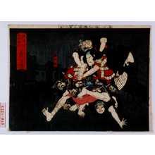 Utagawa Kunikazu: 「大日本六十余州 武蔵」「綱五郎」 - Waseda University Theatre Museum