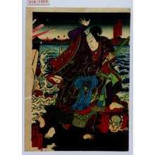 Utagawa Yoshitaki: 「蜑崎照文 実川延若」 - Waseda University Theatre Museum