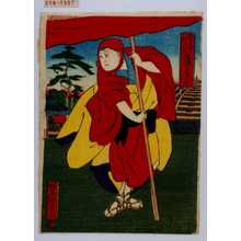 Utagawa Yoshitaki: 「住吉踊り」「松玉坊 尾上多見蔵」 - Waseda University Theatre Museum