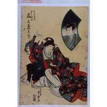 重春: 「仁木直則 めのと政岡 尾上菊五郎」 - Waseda University Theatre Museum