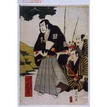Shunkosai Hokushu: 「佐々木巌流 片岡仁左衛門」 - Waseda University Theatre Museum