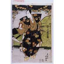 Shunkosai Hokushu: 「狩野四郎治郎 尾上菊五郎」 - Waseda University Theatre Museum