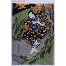 芦ゆき: 「源ノ和多留 江戸 尾上梅幸」 - Waseda University Theatre Museum