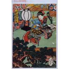 北英: 「みたき 中村富十郎」 - Waseda University Theatre Museum