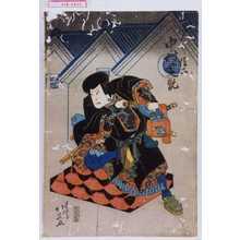 北英: 「つくしノ権六 中村芝翫」 - 演劇博物館デジタル