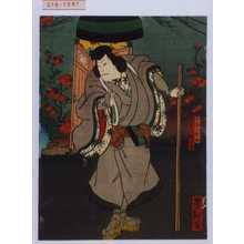 Utagawa Yoshitaki: 「宇治兵部ノ助 実川額十郎」 - Waseda University Theatre Museum