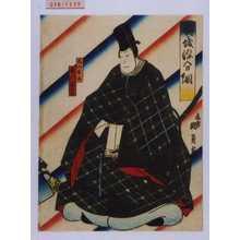 Utagawa Kunikazu: 「傾城染分綱」「花山宰相」「実川延三郎」 - Waseda University Theatre Museum