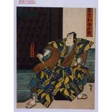 Utagawa Hirosada: 「武勇和田合戦」「あさりの与一」 - Waseda University Theatre Museum