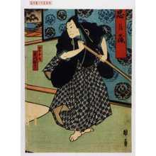 Utagawa Kunikazu: 「忠臣蔵」「堀部安兵衛」「実川延三郎」 - Waseda University Theatre Museum