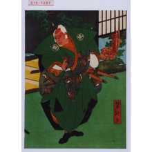 Utagawa Yoshitaki: 「本田弥三左衛門 中むら雀右衛門」 - Waseda University Theatre Museum