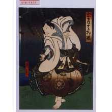 Utagawa Hirosada: 「忠孝青柳硯」「道風」 - Waseda University Theatre Museum