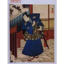 Utagawa Hirosada: 「奥村源蔵」 - Waseda University Theatre Museum