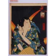 Utagawa Yoshitaki: 「華瓢右団二」 - Waseda University Theatre Museum