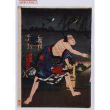 宗広: 「奴 鹿蔵」「市川米造」 - Waseda University Theatre Museum