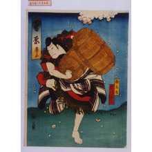 Utagawa Kunikazu: 「菅原 巻之四」「梅王丸」「実川延三郎」 - Waseda University Theatre Museum