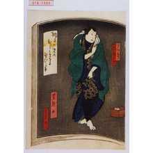 Utagawa Yoshitaki: 「金津長五郎 嵐徳三郎」 - Waseda University Theatre Museum