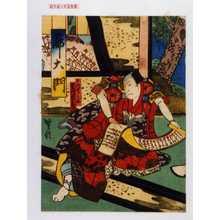 広信: 「廓大門」「今川男之祐」「実川延三郎」 - 演劇博物館デジタル