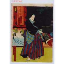 Utagawa Yoshitaki: 「大岡紀伊之助 市川右団次」 - Waseda University Theatre Museum