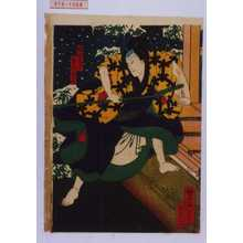 Utagawa Yoshitaki: 「猟師峯蔵 実川延若」 - Waseda University Theatre Museum