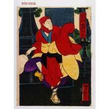 Utagawa Yoshitaki: 「住吉踊り」「梅丈坊 中村駒之助」 - Waseda University Theatre Museum