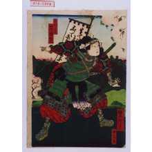歌川芳滝: 「吉村虎太郎 嵐璃寛」 - 演劇博物館デジタル