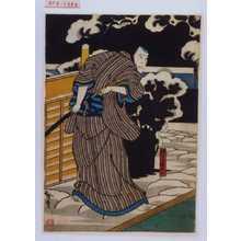 Utagawa Hirosada: 「深見勝五郎」 - Waseda University Theatre Museum