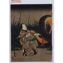 Utagawa Hirosada: 「たはこや三吉」 - Waseda University Theatre Museum