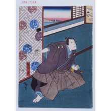 歌川広貞: 「福岡貢」 - 演劇博物館デジタル