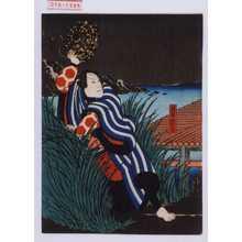 Utagawa Hirosada: 「月本源蔵」 - Waseda University Theatre Museum