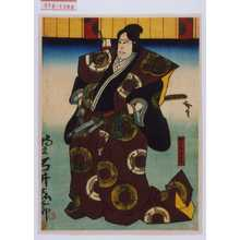 Utagawa Hirosada: 「加藤正清」 - Waseda University Theatre Museum