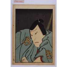 Utagawa Hirosada: 「神原佐五郎」 - Waseda University Theatre Museum