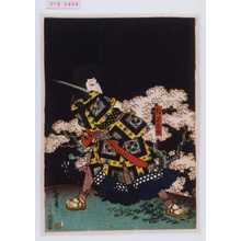 Utagawa Hirosada: 「紀 長谷雄」 - Waseda University Theatre Museum