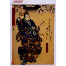 Utagawa Hirosada: 「発句合吾妻みやげ」「悪七兵衛景清」 - Waseda University Theatre Museum